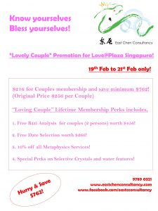 Loving Couple Promotion_Plaza Singapura