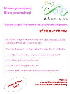 Loving Couple Promotion_Plaza Singapura