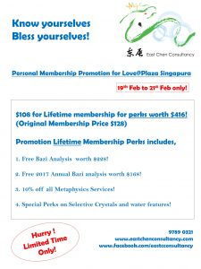 Personal Membership Promotion_Plaza Singapura