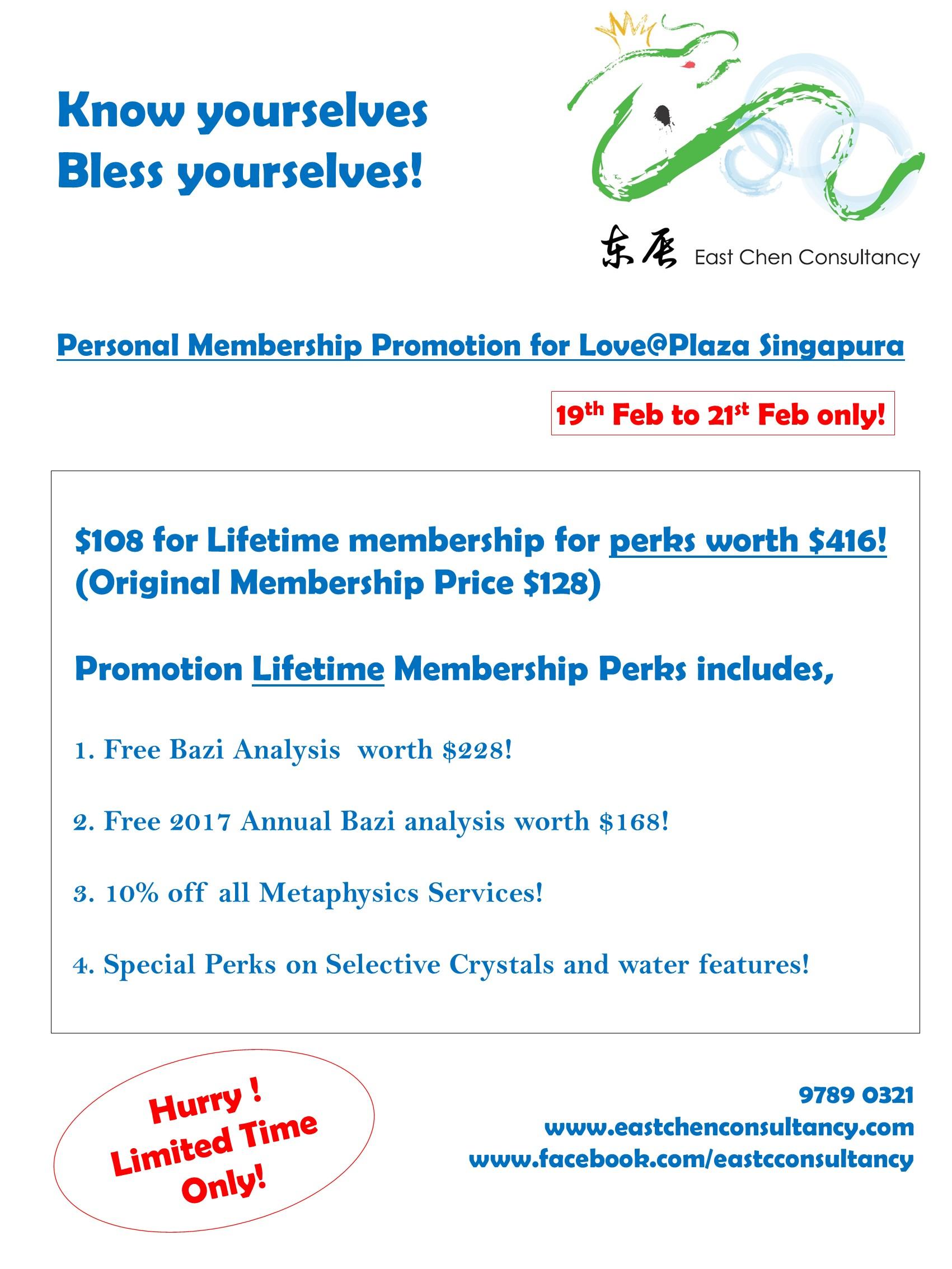 Love@Plaza Singapura Membership Promotions | East Chen