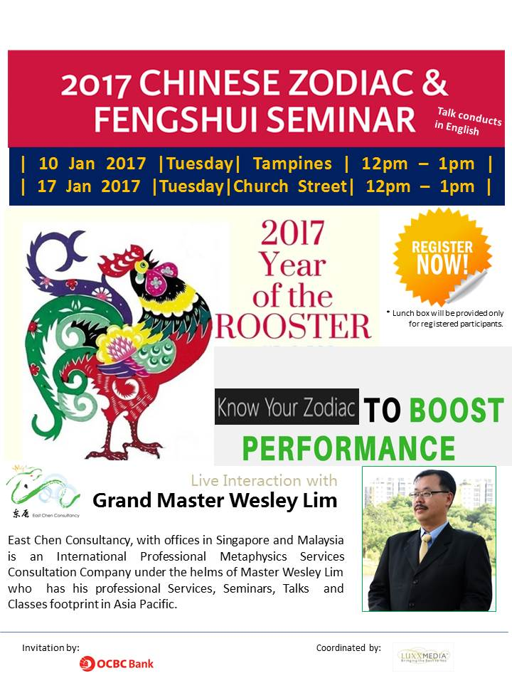 east-chen-ocbc-artwork-10-and-17-jan-2017-wesley