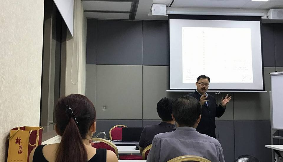 Feng Shui Lesson