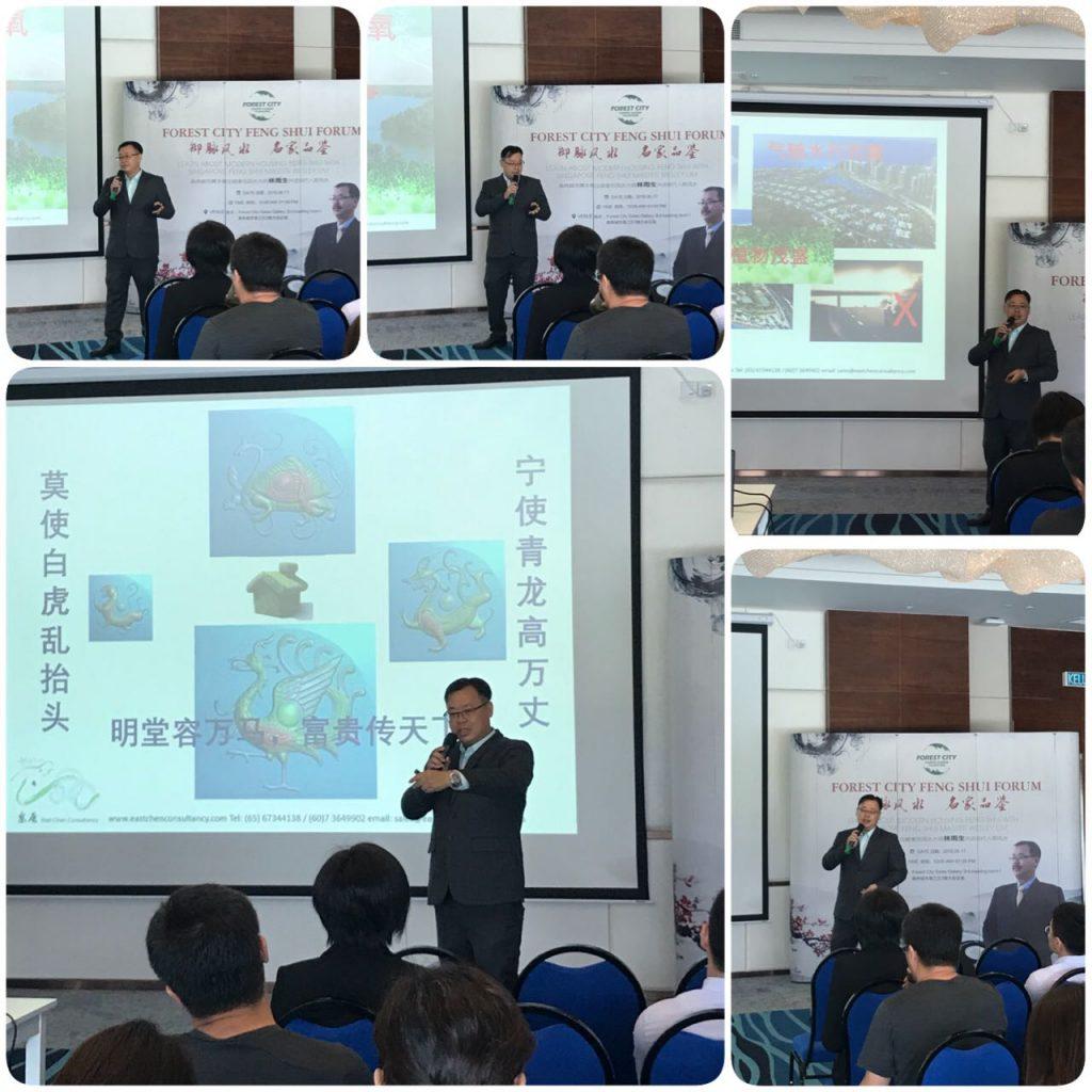 Feng Shui Event
