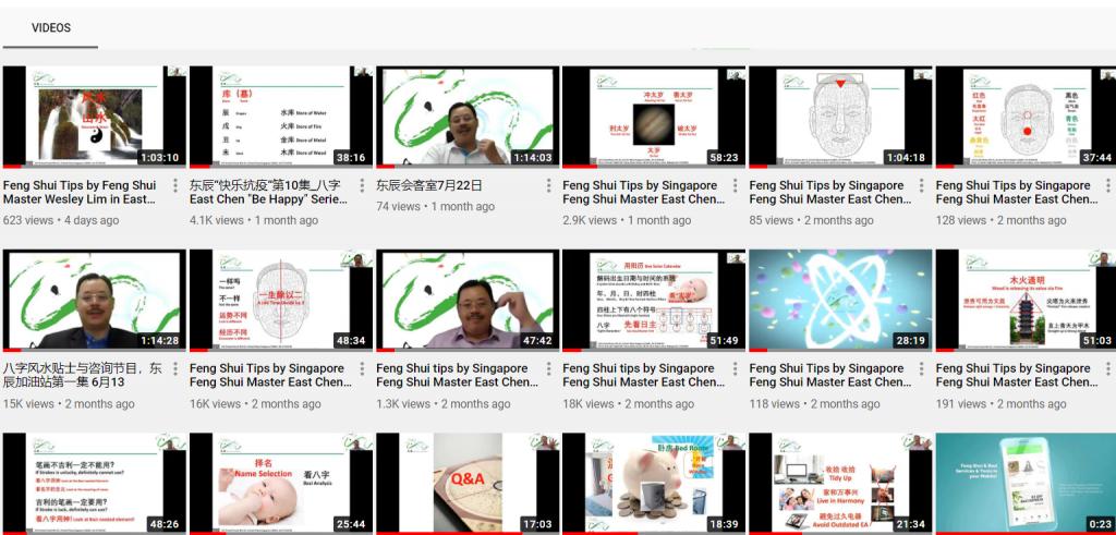 Feng Shui Tips Video