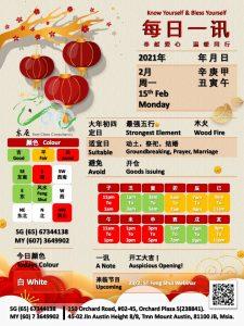 15th Feb Daily Feng Shui & Zodiac