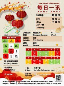 16th Feb Daily Feng Shui & Zodiac