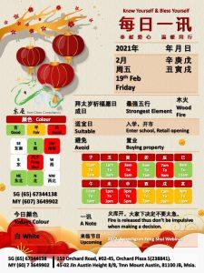 19th Feb Daily Feng Shui & Zodiac