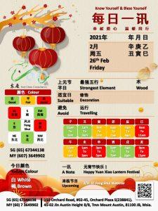 26th Feb Daily Feng Shui & Zodiac