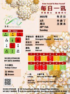 28th Feb Daily Feng Shui & Zodiac