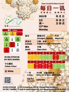 15th Mar Daily Feng Shui & Zodiac