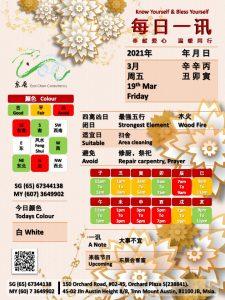 19th Mar Daily Feng Shui & Zodiac