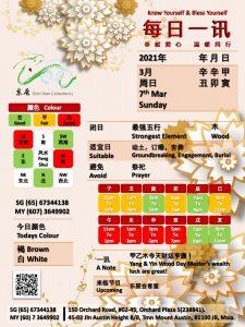 7th Mar Daily Feng Shui & Zodiac