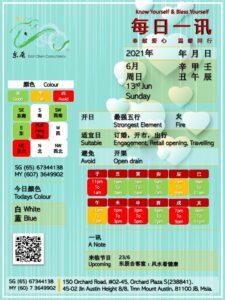 13th Jun Daily Feng Shui & Zodiac