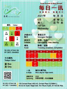 16th Jun Daily Feng Shui & Zodiac