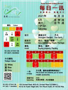 19th Jun Daily Feng Shui and Zodiac