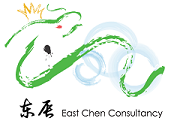 East Chen Consultancy | Feng Shui Master Singapore | Bazi Analysis | Commercial Feng Shui | Online Services